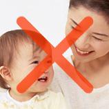 赤ちゃんにはちみつを食べさせても大丈夫ですか?