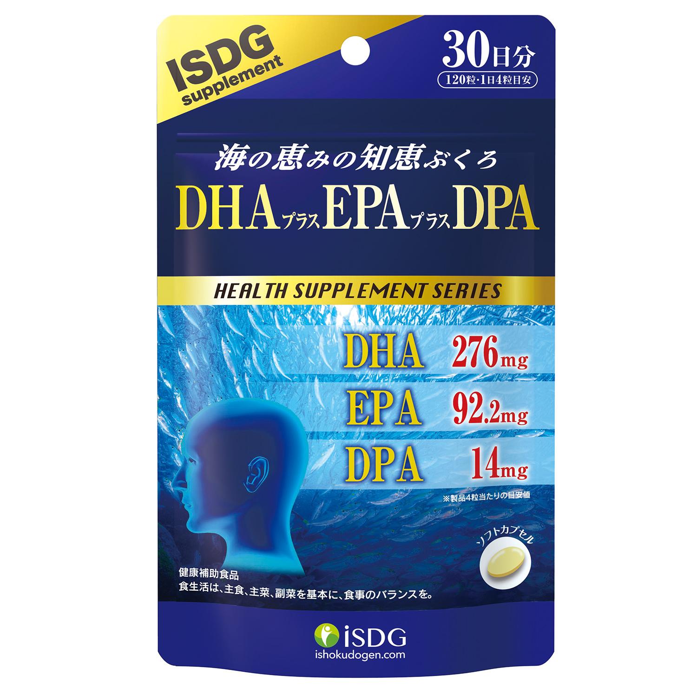DHA+EPA+DPA