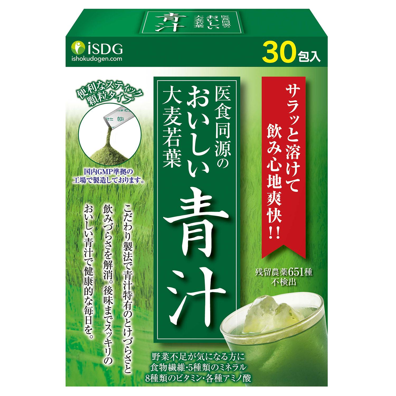 医食同源のおいしい大麦若葉青汁30包