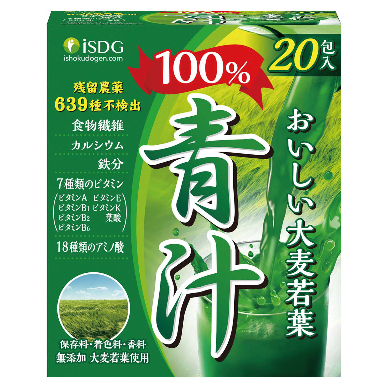 大麦若葉100%青汁 20包