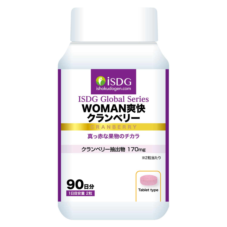 [Global Series] WOMAN爽快クランベリー