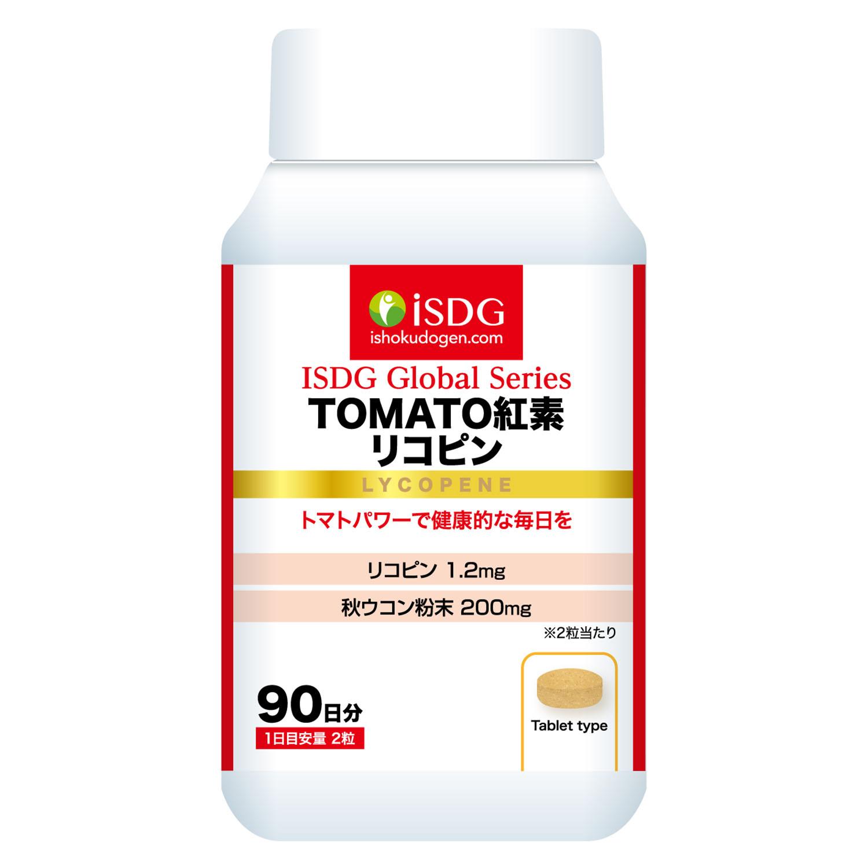 [Global Series] TOMATO紅素リコピン