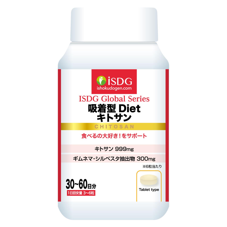 [Global Series] 吸着型Dietキトサン
