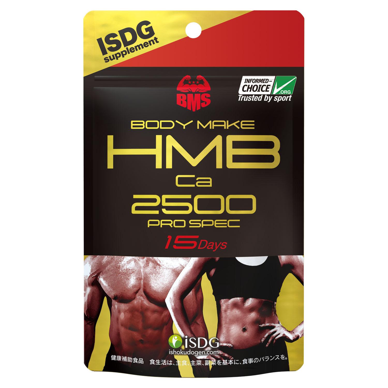 HMBCa2500 PROSPEC 135粒