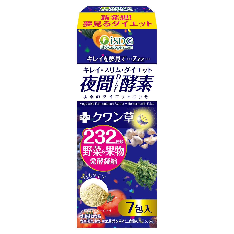 夜間酵素スティック 7包