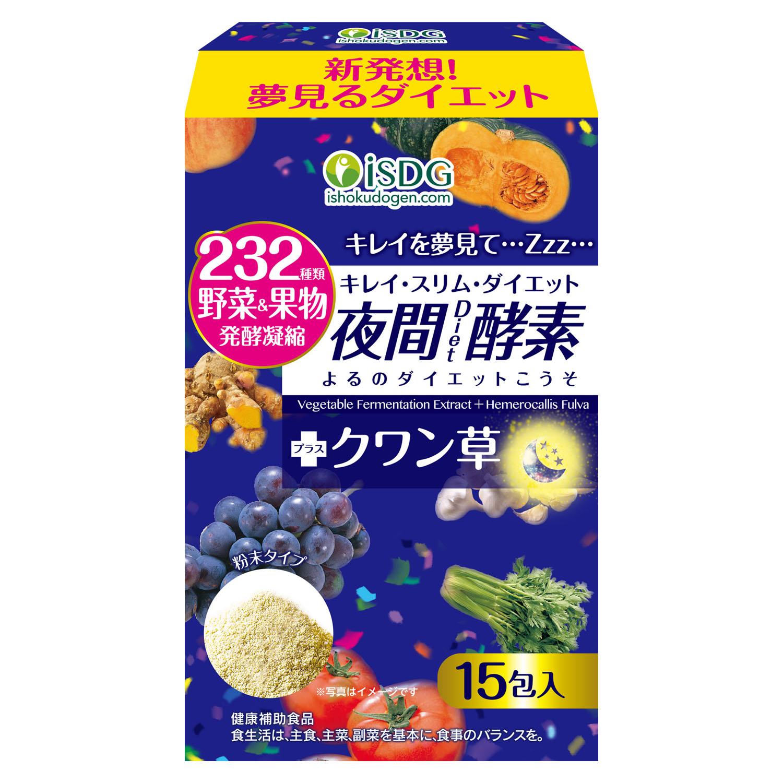夜間酵素スティック 15包