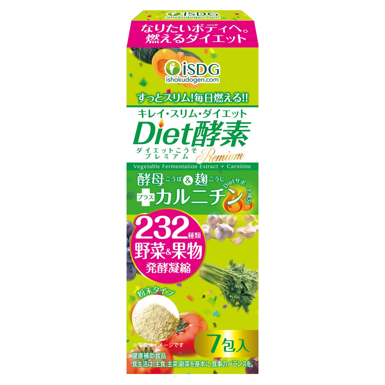 Diet酵素スティック 7包