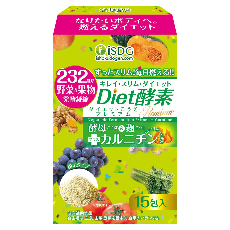 Diet酵素スティック 15包