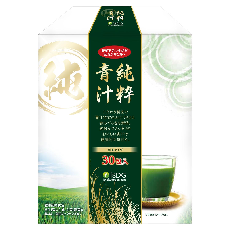 純粋青汁 30包