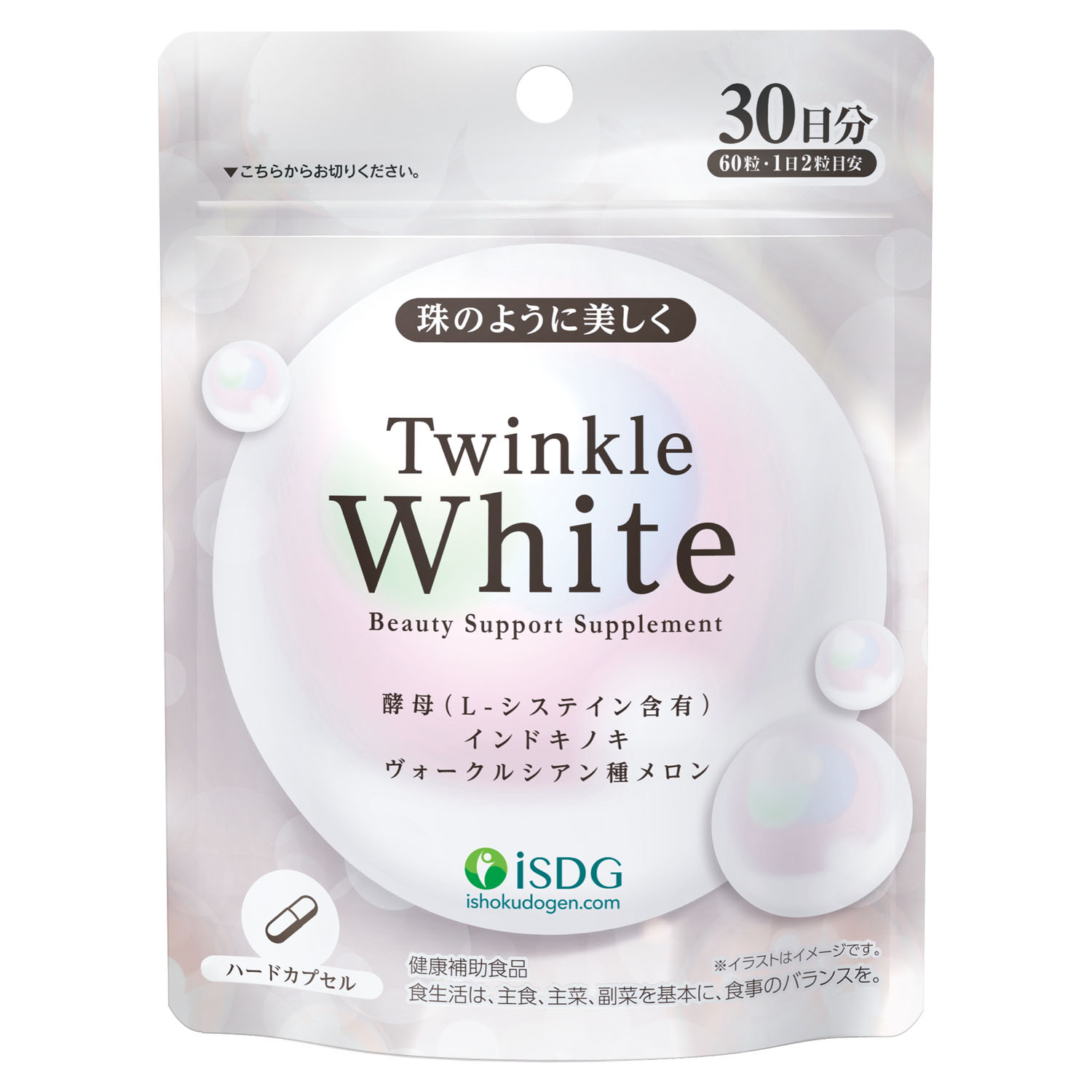 Twinkle White