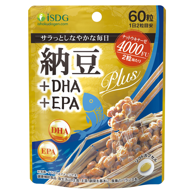 納豆+DHA+EPA