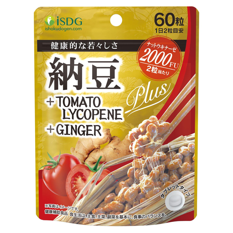 納豆+TOMATO LYCOPENE+GINGER