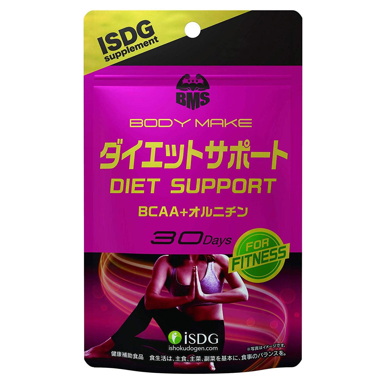 ダイエットサポート