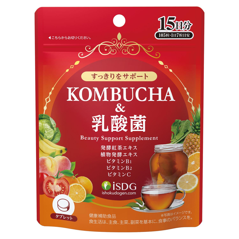 KOMBUCHA&乳酸菌