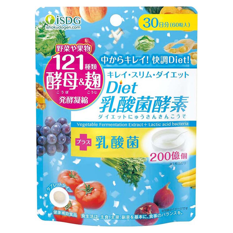 Diet乳酸菌酵素