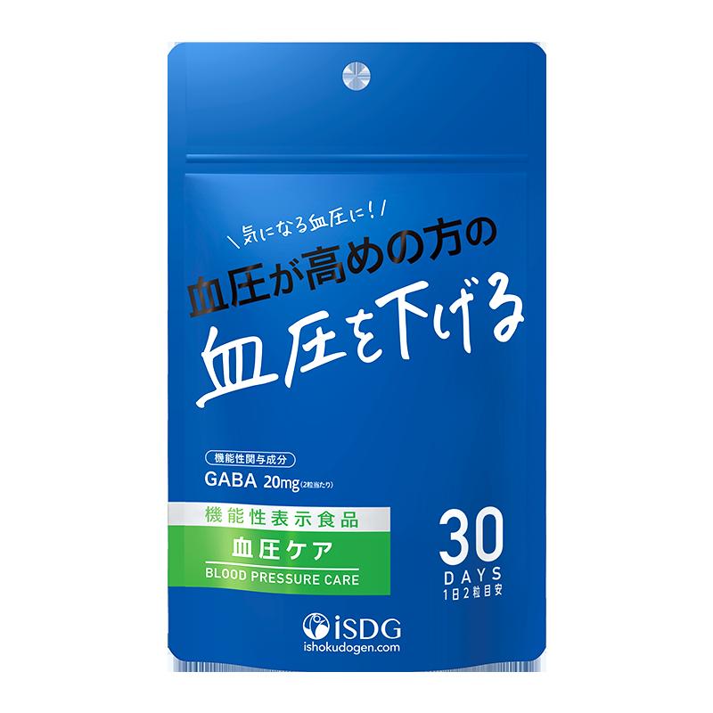 【機能性表示食品】血圧ケア