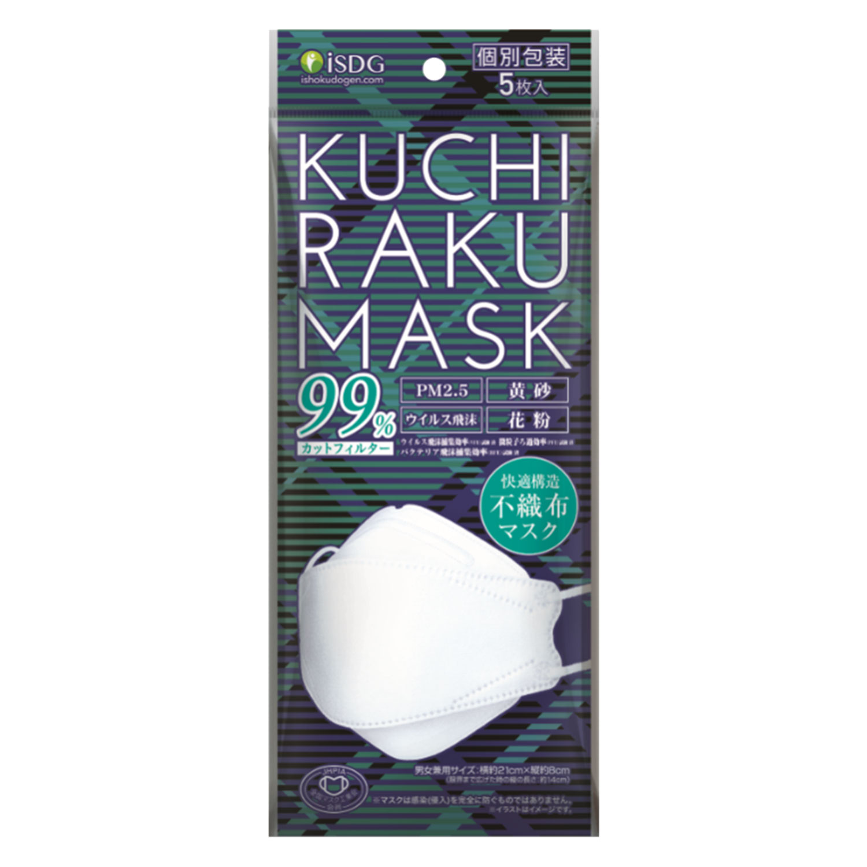 KUCHIRAKU MASK(ホワイト) 5枚入