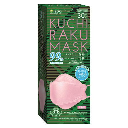 KUCHIRAKU MASK(ピンク) 30枚入